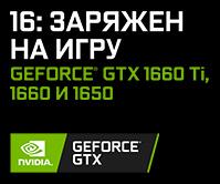 Nvidia GTX 1660, Nvidia GTX 1660 TI, Nvidia GTX 1650