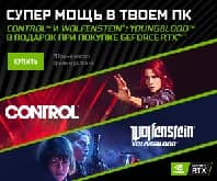 Control™ и Wolfenstein®: Youngblood™ в подарок