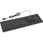 Клавиатура Gembird KB-8340U-BL Black