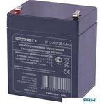 Аккумулятор Ippon IP12-5 12V/5AH
