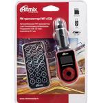 Автомобильный FM-модулятор Ritmix FMT-A720 Red