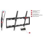 Кронштейн Arm Media STEEL-2 Black