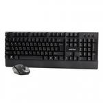 Клавиатура + мышь Smartbuy ONE SBC-113347AG-K