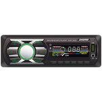 USB-магнитола Digma DCR-300G