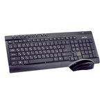 Клавиатура+Mышь Perfeo PF-226-WL/OP
