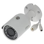 Сетевая видеокамера Dahua DH-IPC-HFW1320SP-W-0280B (2.8 мм)