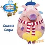 Мягкая игрушка Свинка Софи LNS0