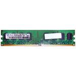 Память DDR2 2048MB Samsung Original (M378T5663QZ3-CF7)