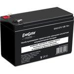 Аккумулятор для ИБП ExeGate Power EXG 1270 (12В/7 А·ч) [EP129858RUS]