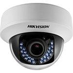 Камера видеонаблюдения Hikvision DS-2CE56D1T-VFIR цветная