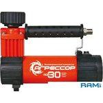 Автомобильный компрессор Агрессор AGR 30
