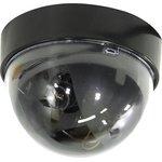 Видеокамера Orient CS-510-4