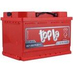 Автомобильный аккумулятор Topla Energy 108075 75 А/ч