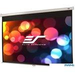 Экран Elite Screens 124.5x221см Manual M100XWH