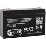 Аккумуляторная батарея Kiper GP-672