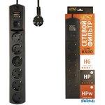 Сетевой фильтр Most HPW 2 м (черный)