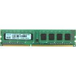 Память 4096Mb DDR3 NCP PC-12800 (NCPH9AUDR-16M28) OEM