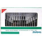 Набор инструментов Rexant HT-16 12-6051