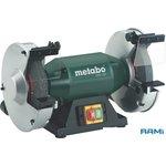 Электроточило Metabo DSD 250