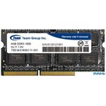 Оперативная память Team Elite 4GB DDR3 SODIMM PC3-12800 [TED34G1600C11-S01]