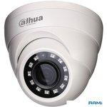 Камера видеонаблюдения Dahua DH-HAC-HDW1200MP-0280B-S3 2.8-2.8мм