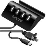 USB-хаб Ginzzu GR-519UB