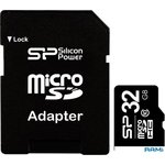 Карта памяти Micro SD 32 GB Silicon-Power
