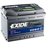 Автомобильный аккумулятор Exide Premium EA640 (64 А/ч)