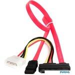 Адаптер Cablexpert CC-SATA-C1