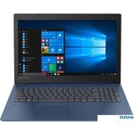 Ноутбук Lenovo IdeaPad 330-15IGM 81D100FPRU