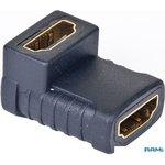 Адаптер Gembird A-HDMI-FFL