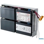 Аккумулятор для ИБП APC RBC24 (12В/9 А·ч)