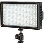 Лампа GreenBean LED BOX 312