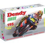 Игровая приставка Dendy Junior 2 (195 игр + световой пистолет)