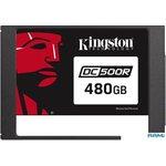 SSD Kingston DC500R 480GB SEDC500R/480G
