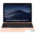 Ноутбук Apple MacBook 2017 MRQP2