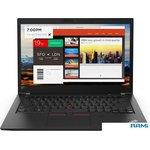 Ноутбук Lenovo ThinkPad T480s 20L7005QRT