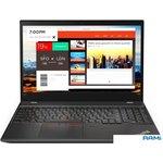 Ноутбук Lenovo ThinkPad T580 20L90022RT