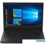 Ноутбук Lenovo ThinkPad E490 20N8000QRT