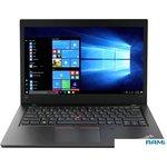 Ноутбук Lenovo ThinkPad L480 20LS0018RT