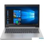 Ноутбук Lenovo V330-15IKB 81DE01TKRU