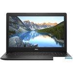 Ноутбук Dell Inspiron 15 3580-8539