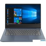 Ноутбук Lenovo IdeaPad 330s-14IKB 81F400L2RU