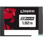 SSD Kingston DC500R 1.92TB SEDC500R/1920G