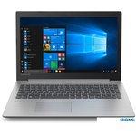 Ноутбук Lenovo IdeaPad 330-15AST 81D600R6RU
