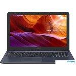Ноутбук ASUS X543UA-DM1663T