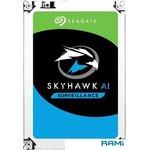 Жесткий диск Seagate SkyHawk AI 14TB ST14000VE0008