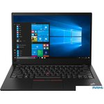 Ноутбук Lenovo ThinkPad X1 Carbon 7 20QD0038RT