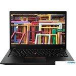 Ноутбук Lenovo ThinkPad T490s 20NX003NRT