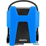 Внешний накопитель A-Data HD680 2TB AHD680-2TU31-CBL (синий)